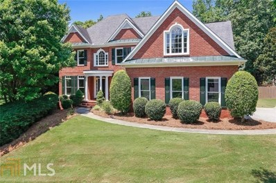 683 Vinings Estates Dr, Mableton, GA 30126 - MLS#: 8425371