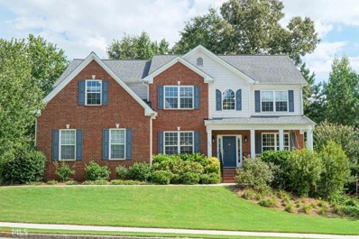 225 Amicalola Way, Jonesboro, GA 30236 - MLS#: 8425532