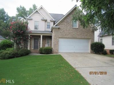 1211 Brentwood Ct, Douglasville, GA 30135 - MLS#: 8425557