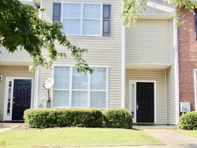 1459 Riverrock Ct, Riverdale, GA 30296 - MLS#: 8425605
