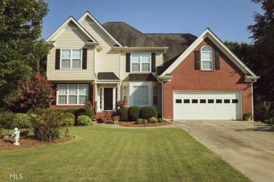 475 Willowwind Dr, Loganville, GA 30052 - MLS#: 8425946
