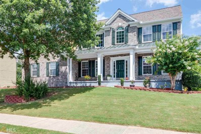 11072 Peachcove Ct, Suwanee, GA 30024 - MLS#: 8426503