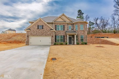 4885 Odum View Ln, Cumming, GA 30040 - MLS#: 8426979