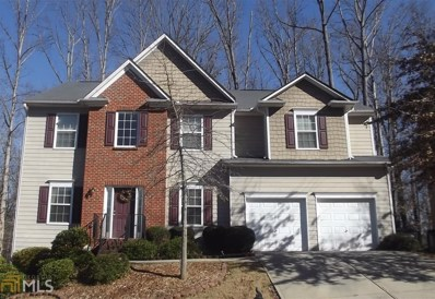 4005 Saddlebrook Creek Dr, Marietta, GA 30060 - MLS#: 8427076