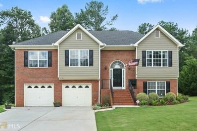 6551 Harrington Pl UNIT 61, Douglasville, GA 30135 - MLS#: 8427431