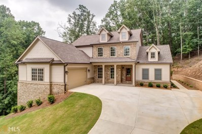 1242 Bloomsbury Ln, Gainesville, GA 30501 - MLS#: 8428025