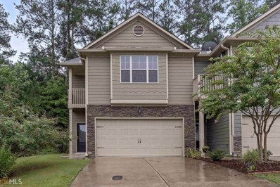 155 Sunset Ln, Woodstock, GA 30189 - MLS#: 8429782