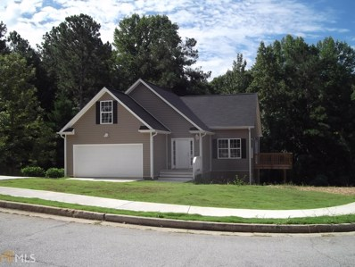 289 Jerimia Way, Dallas, GA 30132 - MLS#: 8430411