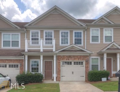 7696 Rutgers Cir, Fairburn, GA 30213 - MLS#: 8431370