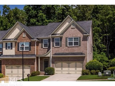 3617 Ashcroft Bend, Brookhaven, GA 30319 - MLS#: 8431816