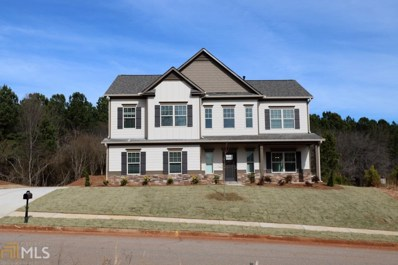 1610 Highland Creek Dr, Monroe, GA 30656 - MLS#: 8431986