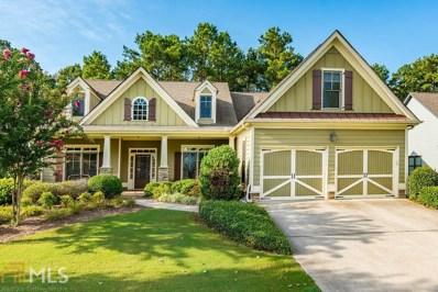 573 Willow Pointe Dr, Dallas, GA 30157 - MLS#: 8432824