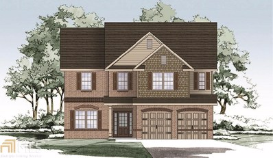 5797 Savannah River Rd, College Park, GA 30349 - MLS#: 8433537