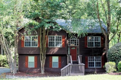 1879 Brookhill Way, Snellville, GA 30078 - MLS#: 8434516