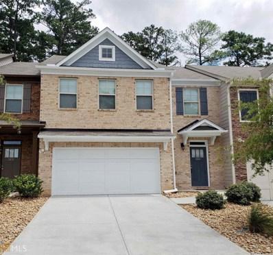 2840 Cooper Brook, Snellville, GA 30078 - MLS#: 8434877