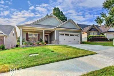 4956 Cottonwood Trl, Gainesville, GA 30506 - MLS#: 8435236