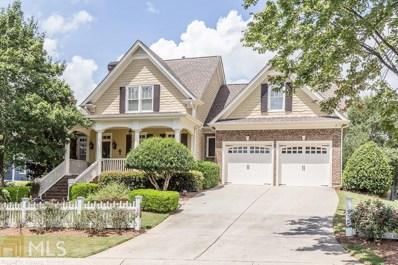 679 Garden Cir, Statham, GA 30666 - MLS#: 8435581