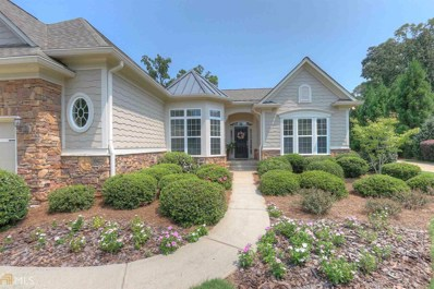 1311 Water Front Rd, Greensboro, GA 30642 - MLS#: 8436273