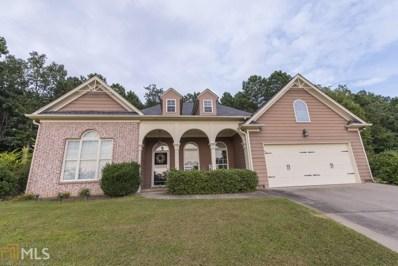 15 Isabella Ct, Cartersville, GA 30121 - MLS#: 8436696