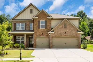 1500 Newbridge Cir, Buford, GA 30519 - MLS#: 8437526