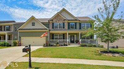 573 Olympic Way, Acworth, GA 30102 - MLS#: 8437577