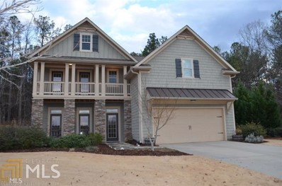 108 Creekstone Way, Carrollton, GA 30116 - MLS#: 8438507