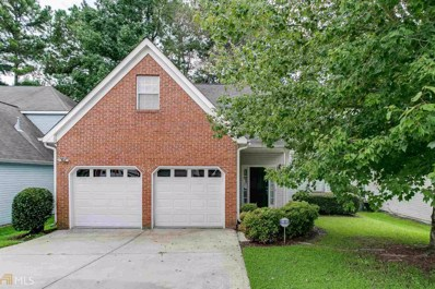 3580 Berkeley Park Ct, Duluth, GA 30096 - MLS#: 8438543