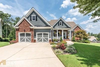 628 Willow Pointe Dr, Dallas, GA 30157 - MLS#: 8438551