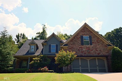 311 Lake Vista Dr, Jefferson, GA 30549 - MLS#: 8438661