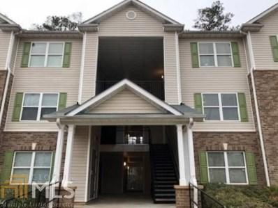 4204 Fairington Ridge Cir, Lithonia, GA 30038 - MLS#: 8438815
