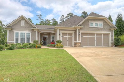 1011 Lakefront Ct, Greensboro, GA 30642 - MLS#: 8440339