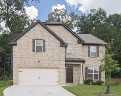 798 Lorrimont Ln, Fairburn, GA 30213 - MLS#: 8440582