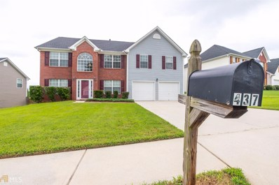 437 Brunswick Cir, Stockbridge, GA 30281 - MLS#: 8440903