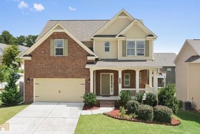 3148 Altamont Ct, Snellville, GA 30039 - MLS#: 8441412