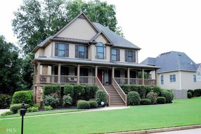60 E Chestnut Dr, Dallas, GA 30132 - MLS#: 8441757
