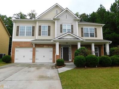3549 Willowdale Ln, Douglasville, GA 30135 - MLS#: 8442291