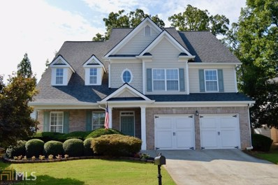 587 Carrington Cv, Johns Creek, GA 30005 - MLS#: 8443911