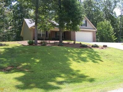 535 Applewood Ct, Clarkesville, GA 30523 - MLS#: 8444686