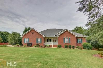 220 Willow Ridge Ln, Jackson, GA 30233 - MLS#: 8444730