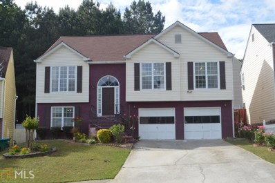 5245 Harbins Point Ln, Lilburn, GA 30047 - #: 8445131