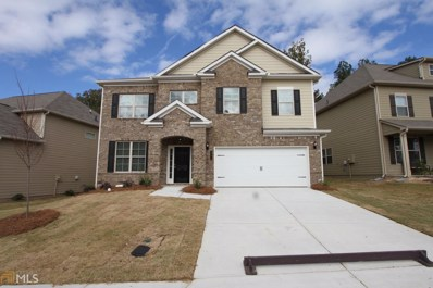 3966 Woodoats Cir, Buford, GA 30519 - MLS#: 8445565