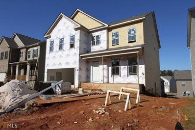 424 Lance View Ln, Lawrenceville, GA 30045 - MLS#: 8445910