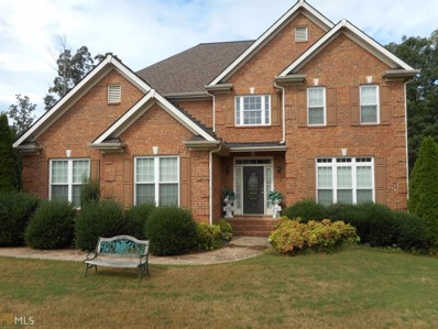 7800 Windswept Way, Douglasville, GA 30135 - MLS#: 8445998