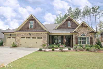 82 Worthington Ln, Villa Rica, GA 30180 - MLS#: 8446431
