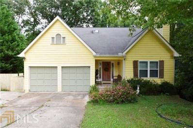 10545 Virginia Pine Ln, Alpharetta, GA 30022 - MLS#: 8446517