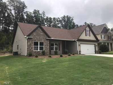 4332 Highland Gate Pkwy, Gainesville, GA 30506 - MLS#: 8447546
