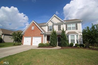 335 Glenhaven Dr, LaGrange, GA 30241 - MLS#: 8447631