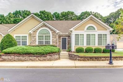 185 Rehobeth Way, Fayetteville, GA 30214 - MLS#: 8447804