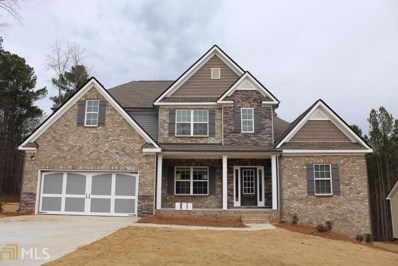 2313 Deep Wood Dr, Loganville, GA 30052 - MLS#: 8448474