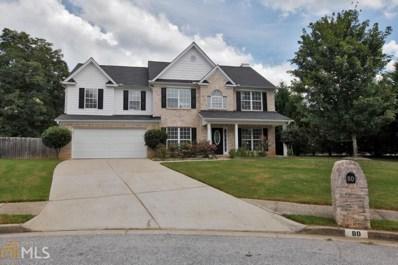 80 Chandler Ridge Ln, Lawrenceville, GA 30045 - MLS#: 8448783
